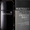 アデノゲンのアデノシンはハゲ治療に効果がない